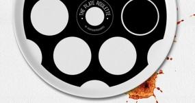 Пицца рулетт